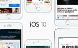 iOS_10_Banner