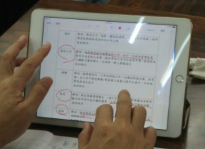 台電訓練所使用 iPad