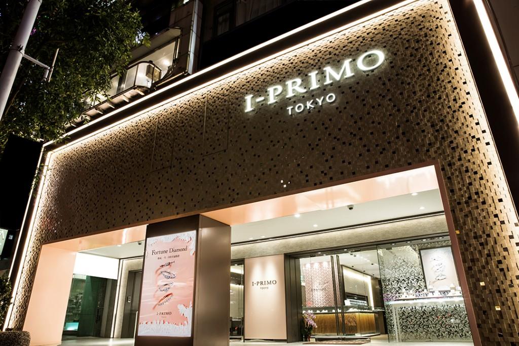 1_I-PRIMO忠孝店景