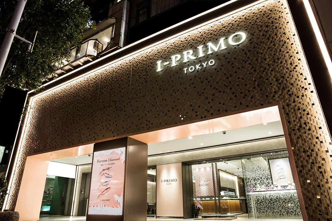 I-PRIMO 忠孝店景