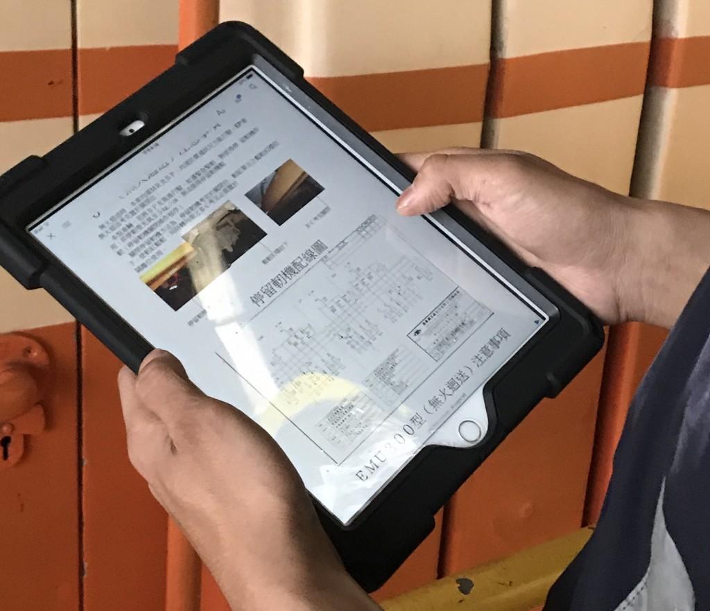 臺鐵4_iPad使用介面