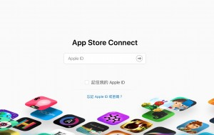 Apple Store Connect